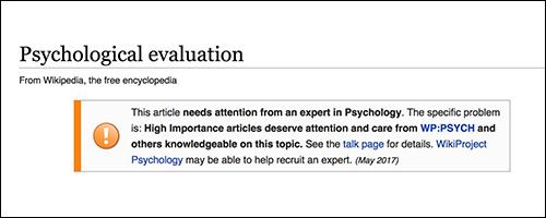 (心理学的)測定上の困りごと